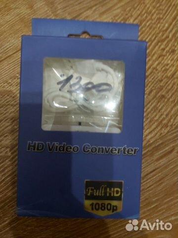 HD Video Converter 89697999599 купить 2