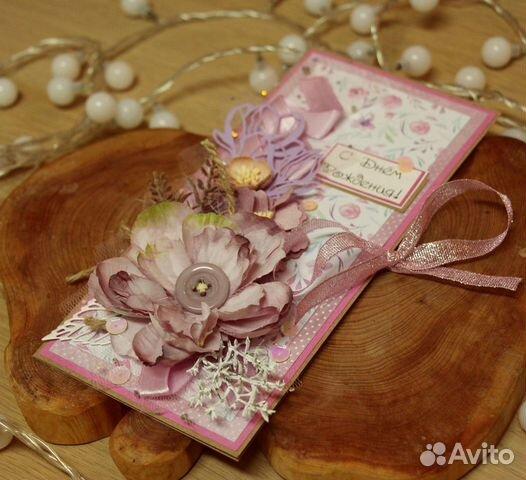 Открытки С Днем Рождения, с днем Свадьбы, и др 89626644125 купить 6