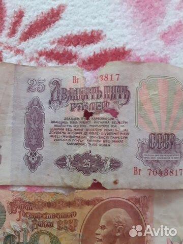 Купюры СССР 89234496743 купить 2