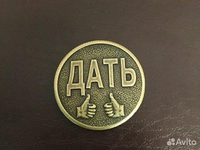 Монета сувенирная