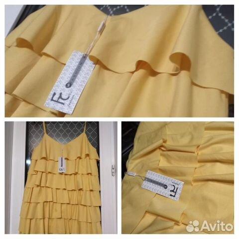 Платье 89149172767 купить 1