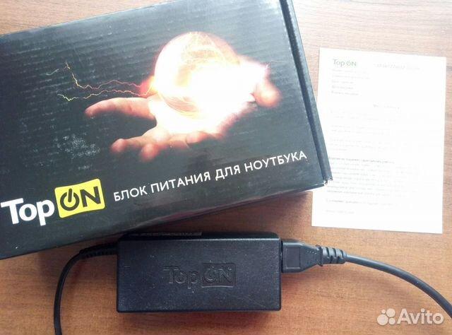 Блок питания TopON TOP-SA01 купить 1