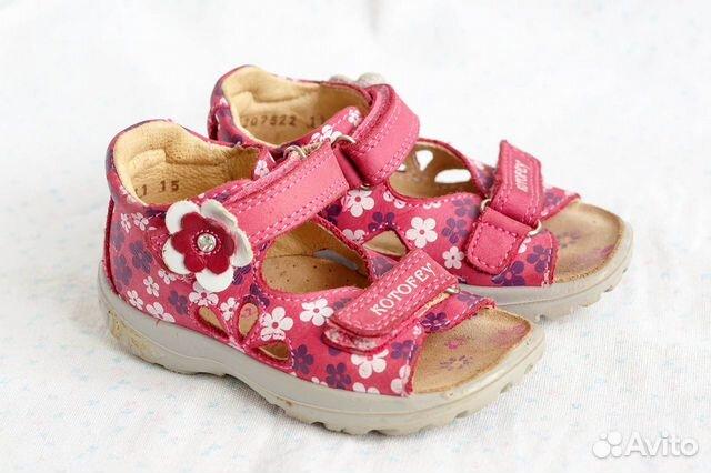Детские сандалии 21 размер (14 см)