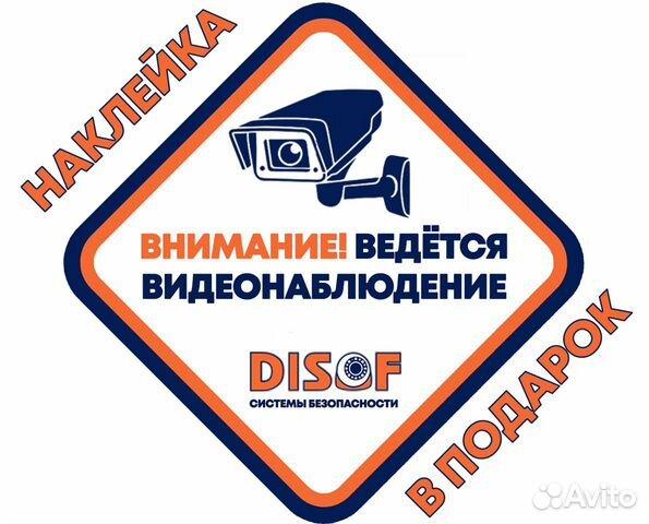 Видеонаблюдение комплект AHD с 4G №320 89087974107 купить 4