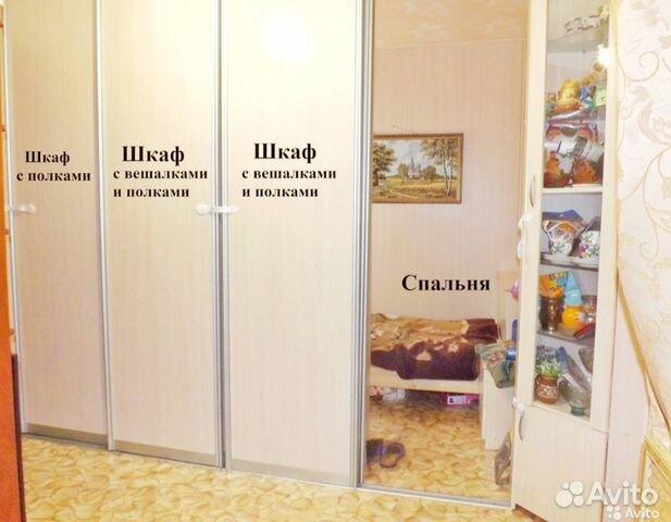 2-к квартира, 31 м², 1/5 эт. 89114105735 купить 5
