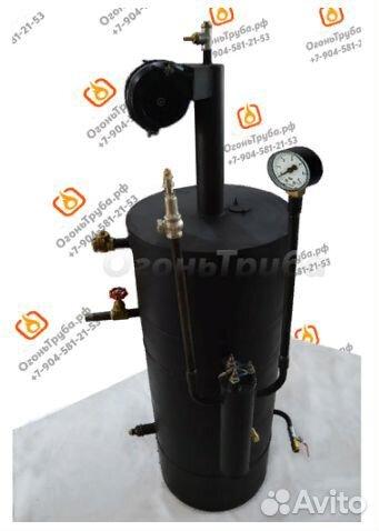 Парогенератор полуавтоматический 70 кгпара в час 89045812153 купить 3