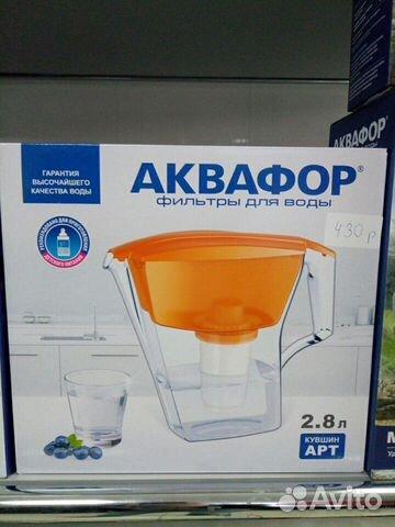 Водоочиститель кувшин Аквафор  89005074643 купить 6