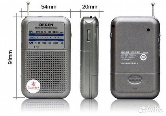 Радиоприемник Degen de-333 купить 1