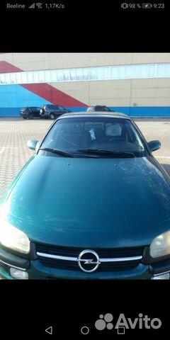 Аренда авто 89059615777 купить 3