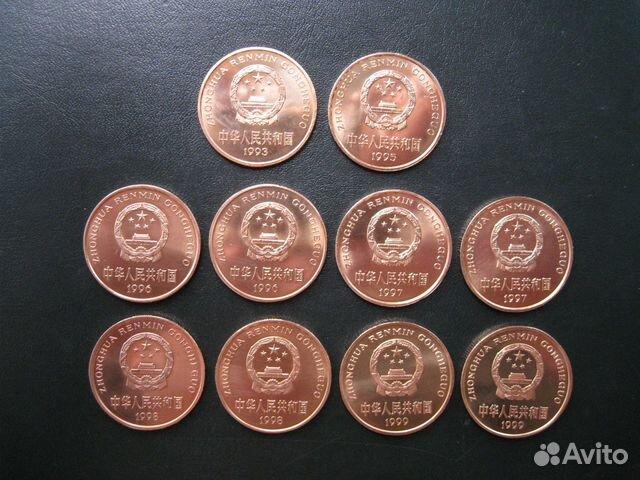 Книга цен на монеты 10 грош 1973 года цена