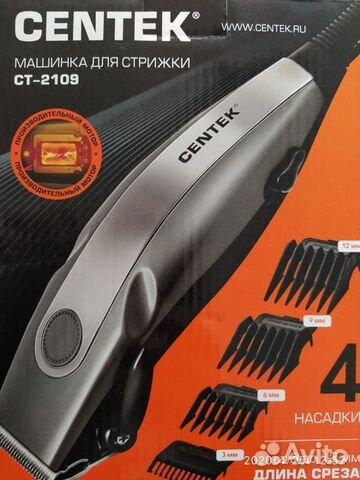 Машинки для стрижки волос 89620021199 купить 4