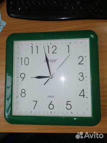 Часы настенные 89930113565 купить 1