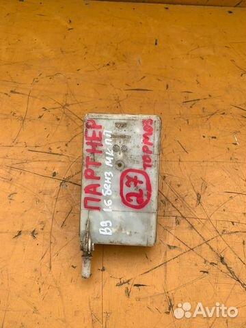 Бачок для тормозной жидкости Peugeot Partner Tepee 89177607608 купить 5