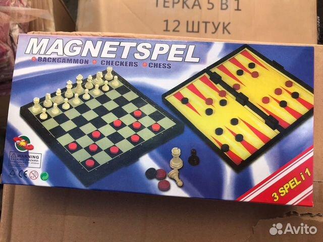 Шашки, шахматы, нарды 89787215331 купить 1