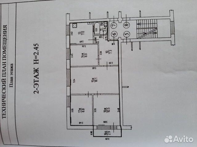4-к квартира, 62 м², 2/5 эт. 89118526873 купить 6