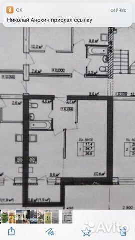 1-к квартира, 366 м², 1/3 эт.