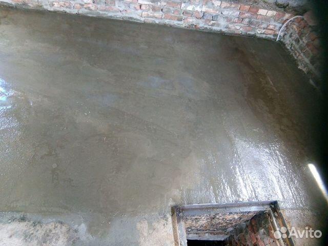 Рубцовск бетон купить бетон придумали