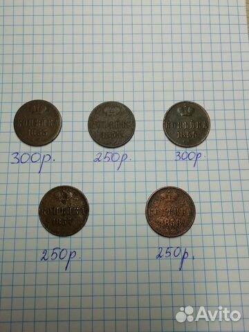 Монета купить 2