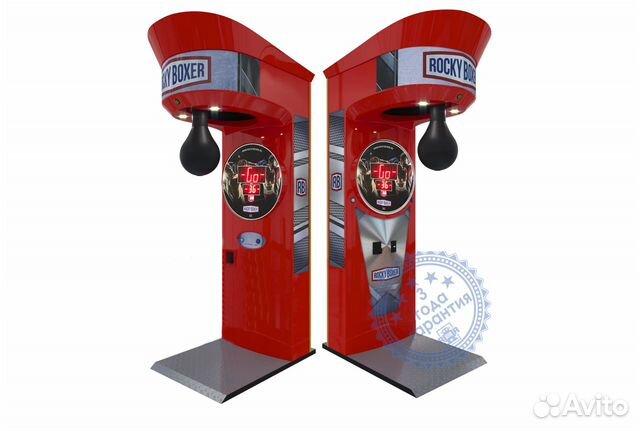 Груша для силы удара игровой автомат бесплатные игровые автоматы скачать на телефон бесплатно