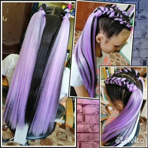 Hairdresser 89049996784 buy 5