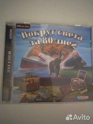 Компьютерная игра  89203954824 купить 1