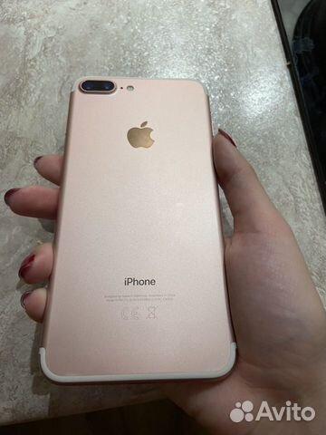 Телефон iPhone 7 Plus