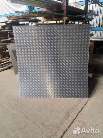 Лист алюминиевый рифленый 1.2х1500х1500  89024730491 купить 1