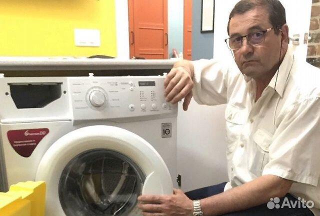 Ремонт стиральных машин. Ремонт Холодильников  89530373273 купить 1