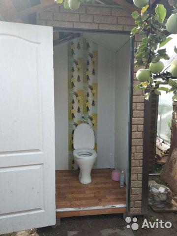Haus von 36 m2 auf einem Grundstück von 5 SOT.  89120053970 kaufen 10