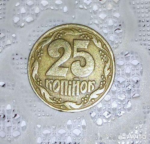 25 копеек 1992 года  купить 1