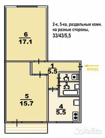 2-к квартира, 44 м², 3/5 эт.  89102110671 купить 7