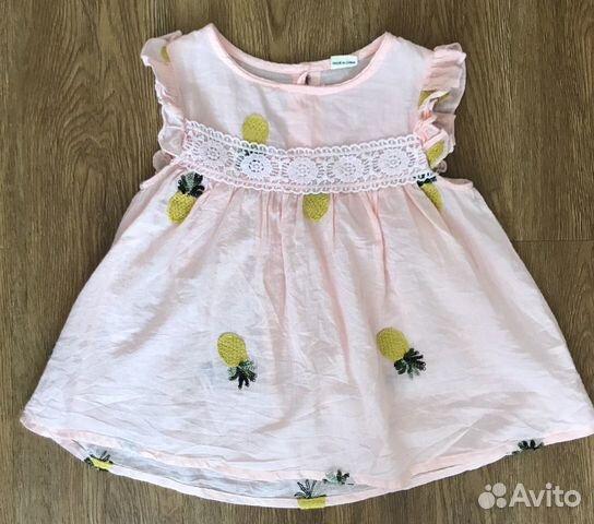 Платье  89631029957 купить 1