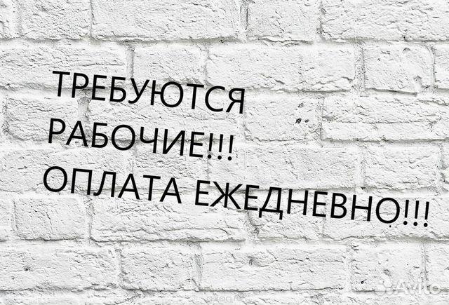 Авито работа для девушки омска устроиться в фсин на работу девушке