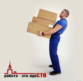 чебоксарский элеватор вакансии грузчик