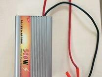 Инвертер 500 Вт