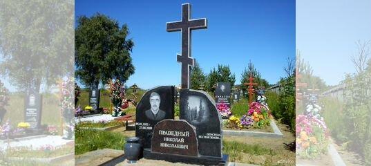 Изготовление памятников в новгороде с собакой изготовление памятников в туле
