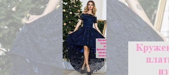 e1ac00382b03 Темно синее кружевное платье на выпускной купить в Санкт-Петербурге на  Avito — Объявления на сайте Авито