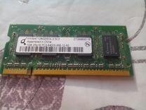 DDR2 1GB для ноутбука