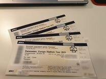 Билеты в du hast-zone Rammstein. Бумажные
