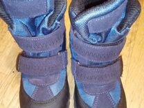 Ботинки демисезонные в идеале