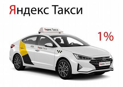 Водитель Яндекс Такси Работа Подработка