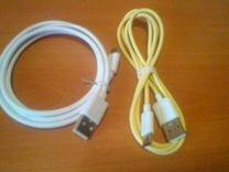 Кабели Type-C и Micro USB. Зарядки