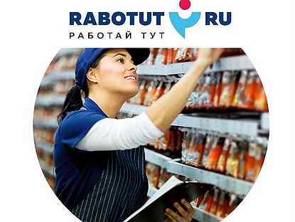 Работа продавец табачных изделий в саратове электронные сигареты купить в славянске
