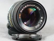 Мс Калейнар 5Н 2,8\100 М42\Nikon