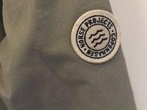 Мужская куртка North Projects