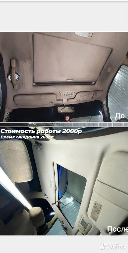 Химчистка авто  89990837001 купить 3