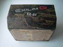 Защищенная камера Casio exilim EX-G1