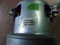 Мотор redmond для пылесоса в 1600w
