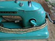 Швейная машина Харьков