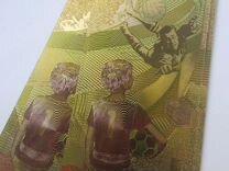 Золотые купюры банкноты 100руб.Футбол fifa 2018 — Коллекционирование в Нижнем Новгороде
